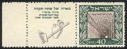 ISRAEL: Yvert 17, 1949 Petah Tikva, Mint Of VF Quality, With Complete Tab, Catalog Value Euros 250. - Israel