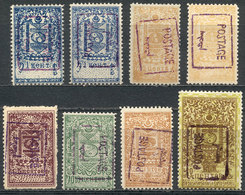 MONGOLIA: Sc.16/21, 1926 The Set Upt To 50c., There Are 2 Copies Of The 2 Low Values (different Overprint Colors), Mint  - Mongolie