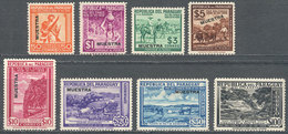 PARAGUAY: Yvert 386/393, 1940 2nd Conference On Chaco Peace, Cmpl. Set Of 8 Values With MUESTRA Overprint, Mint Lightly  - Paraguay