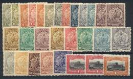 PARAGUAY: Sc.O57/O84, 1905/8, Complete Set, Mint Lightly Hinged, VF Quality, Rare! - Paraguay