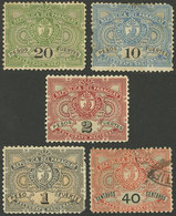PARAGUAY: Lot Of Varied Telegraph Stamps, Some With Defects, Low Start! - Paraguay