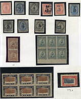 PARAGUAY: Collection In Album, Containing Stamps Issued Between 1870 And 1972 (Yvert 1 To 1238, Apparently The Period Is - Paraguay