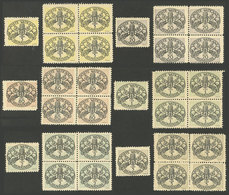 VATICAN: Yvert 7a + Other Values, 1946 Set Of 6 Values With BURELAGE WITH WIDE LINES, In Singles + Blocks Of 4, Most MNH - Non Classés