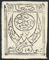 YEMEN: Sc.1, 1926 2½b. Black, Mint (issued Without Gum), VF Quality! - Yemen