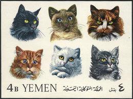YEMEN: Beautiful Imperforate S.sheet Topic CATS, MNH, Excellent! - Yemen
