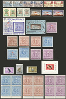 YEMEN: Lot Of Very Thematic Sets And Souvenir Sheets, Several IMPERFORATE Or Overprinted (almost None Listed In The Scot - Yemen