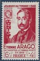 Tunisie Arago Journée Du Timbre 1948 N°324a** Double Surcharge Tunisie RR Signé Brun - Tunisia (1888-1955)