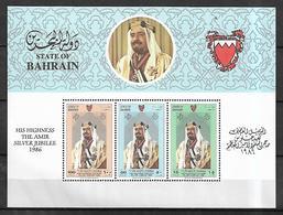 BAHRAIN 1986 Amir Silver Jubilee Souvenir Sheet MNH LUX - Bahreïn (1965-...)
