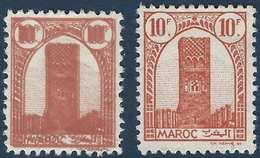 MAROC Tour Hassan à Rabat N°220a** & N°220** 10 Fr Double Impression, Tres Frais, Signé DENAIAN/Maroc - Morocco (1891-1956)