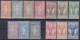 COLONIE ITALIANE OLTRE GIUBA 1926 / 2 Serie Complete Nuovi TL Sassone 29/41 - Oltre Giuba