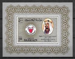 BAHRAIN 1961 Alkhalifa Bicentenary Souvenir Sheet  MNH LUX - Bahreïn (1965-...)