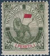 Maroc Postes Locales Mogador à Agadir 1900 Courrier Espagnol N°82** 1 Peseta Fraicheur Postale RRR Ainsi ! - Morocco (1891-1956)