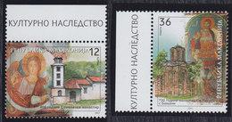 Macedonia 2007 Monastery Slivnik And Church St. Nicetas, MNH (**) Michel 417-418 - Macédoine