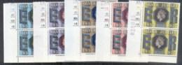 GB 1977 QEII Silver Jubilee Pr MUH - Unclassified