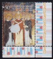 Macedonia 2007 150th Anniversary Of The Canonization Of Saint Cyril, MNH (**) Michel 433 - Macedonia