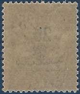 MAROC N°45b** Surcharge Protectorat Français Absente Superbe !! - Unused Stamps