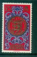 Guernsey 1981 ?5 Official Seal MUH Lot81640 - Guernsey