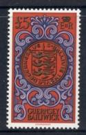 Guernsey 1981 Official Seal ?5 MUH - Guernsey
