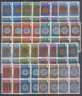 Guernsey 1979 Coins Blk4 MUH - Guernesey