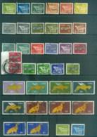 Ireland 1974-80 Animal Definitives Asst FU Lot78749 - 1949-... Republic Of Ireland