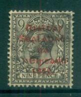 Ireland 1922 9d Agate Provisional Opt. Red 14.5x16mm Thom FU Lot78449 - 1922-37 Irish Free State