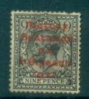Ireland 1922 9d Agate Provisional Opt. Red Dollard FU Lot78393 - 1922-37 Irish Free State