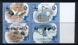 Middle East 2007 WWF Siberian Crane MUH - Iran