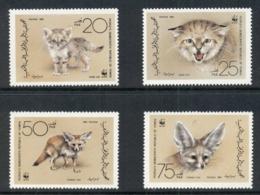 Yemen PDR 1989 WWF Fennec Fox MUH - Yemen