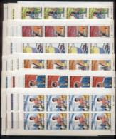 Chad 1968 Summer Olympics Mexico City 24x Sheetlets MUH - Chad (1960-...)
