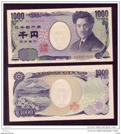 Japon, Japan 1000 Yen, Volcan, Volcano, NON CIRCULÉ, UNCIRCULATED - Japon