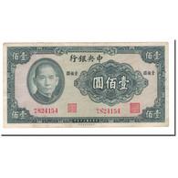 Billet, Chine, 100 Yüan, 1937, KM:243a, TB - Chine