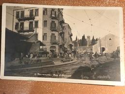 Q0400AA - BEYROUTH Rue D'Assour - BEIRUT - Liban - Liban