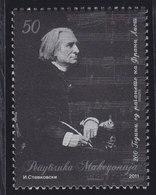 Macedonia 2011 Composer Franz Liszt, MNH (**) Michel 604 - Mazedonien