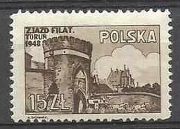 Poland 1948 Mi 503 Fi 468 MNH ( ZE4 PLD503 ) - Polen