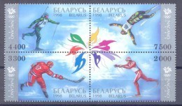 1998. Belarus,  Winter Olympic Games Nagano, 4v, Mint/** - Belarus
