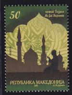 Macedonia 2012 Islamic Sacrifice - Eid Al-Adha (Bayram), MNH (**) Michel 638 - Mazedonien