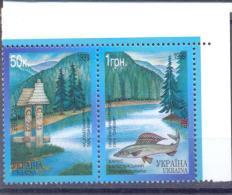 1999. Ukraine, Europa 1999, 2v, Mint/** - Ukraine