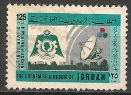 Timbres - Asie - Jordanie - 125 Fils - - Jordanie