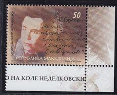 Macedonia 2012 Poet Kole Nedelkovski, MNH (**) Michel 644 - Macédoine