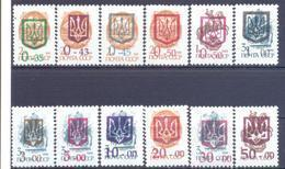1992. Ukraine, Local Issue Of Kiev, Mich. 1-12, 12v, Mint/** - Ukraine