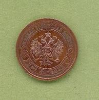 RUSSIE 2 KOPECK 1912 - Russia