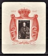 MONACO 1947 / BLOC N° 2 - NEUF* /3 - Blocs