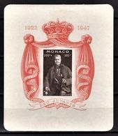 MONACO 1947 / BLOC N° 2 - NEUF* /4 - Blocs
