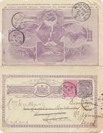 New Zealand: Ganzsache 1897 To London - Nouvelle-Zélande