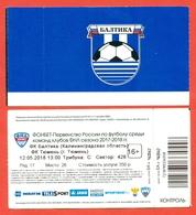 Russia  2018. Football Ticket In The City Of Kaliningrad (Königsberg). - Tickets - Vouchers
