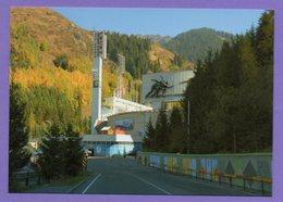 "Kazakhstan 2004. Postcards. Almaty. ""Medeo"". The Mountainous Ice-rink. - Kazakhstan"