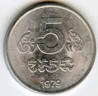Cambodge Cambodia 5 Sen 1979 KM 69 - Cambodge
