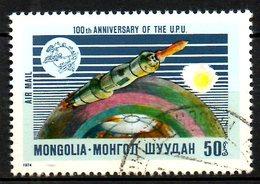 MONGOLIE. PA 63 Oblitéré De 1974. Fusée. - Space