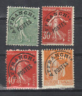 Vente Clochard 94000 - Stamps