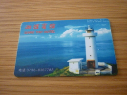 China Xiang Yao Hotel Room Key Card (lighthouse Phare) - Cartes D'hotel